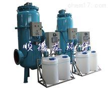 雾化全程综合水处理器2