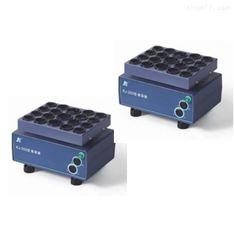 粉剂药物振荡器(19孔)现货 库号:M265276