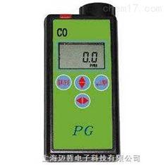 PG200系列单一气体检测报警仪