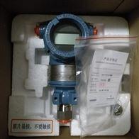 罗斯蒙特2051L液位变送器报价