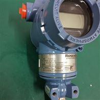 罗斯蒙特2051L液位变送器代理
