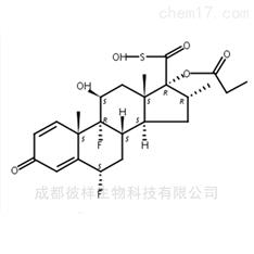 氟替卡松17β-羰基次磺酸17-丙酸自制對照品