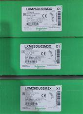 施耐德伺服驱动器LXM26DU02M3X现货