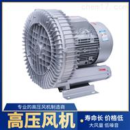 0.2mpa高壓風機