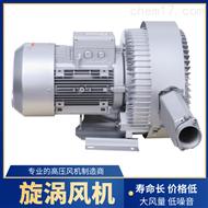 0.37kw高壓風機