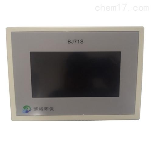 大屏幕在线辐射连续监测系统探测器