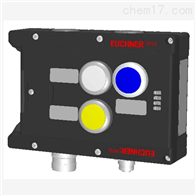 MGB-L1-APA-AH9A1-S5-L安士能EUCHNER安全锁