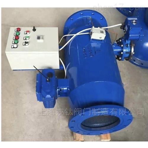 ZPW-I自动反冲洗排污过滤器