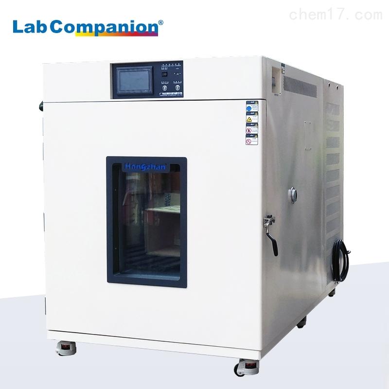 昆山小型高低温试验箱