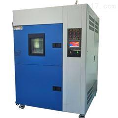 WDCJ-150B(三厢式)高低温冷热冲击试验箱