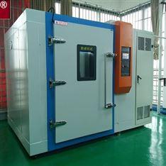 上海步入式老化房高低温测试箱