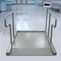 DCS-KL-L南充300kg血透电子秤 轮椅体重秤厂家