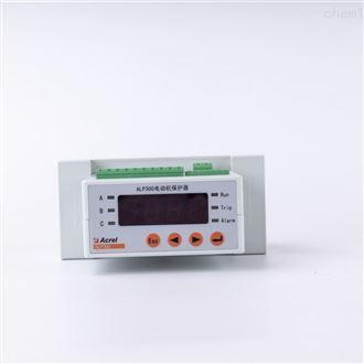 ALP300-25电动机保护器厂家数码管显示ALP