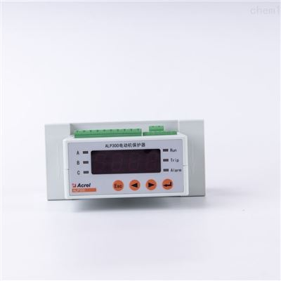 ALP300-25電動機保護器廠家數碼管顯示ALP