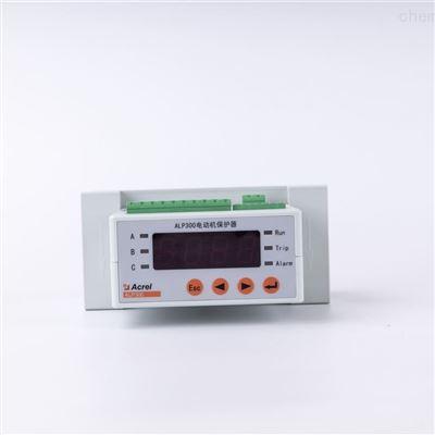 ALP300-100電動機綜合保護器接線圖 485通訊  ALP