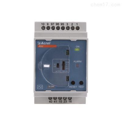 ASJ10-LD1C剩余电流继电器功能远程测试复位功能ASJ