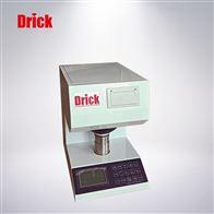 DRK103印染、纺织用白度仪 白度计 白度测定仪