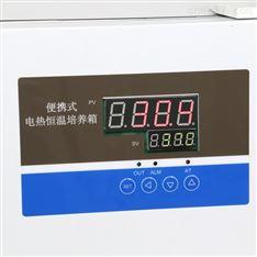 便携式电热恒温培养箱BXP-2