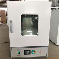 干燥培养两用箱GP-20BE