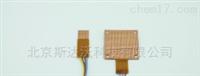 供应HS-10 、HS-30型超薄热流传感器
