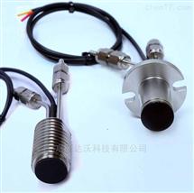 HT-50型供应HT-50系列高温总辐射热流传感器
