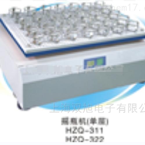 HZQ-3222双层摇瓶机细菌培养