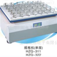 HZQ-3222-HZQ-3222双层摇瓶机细菌培养