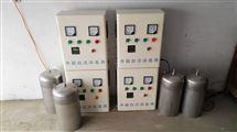 不锈钢水箱自洁式消毒器