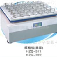 HZQ-3112-HZQ-3112(双层)摇瓶机细菌培养