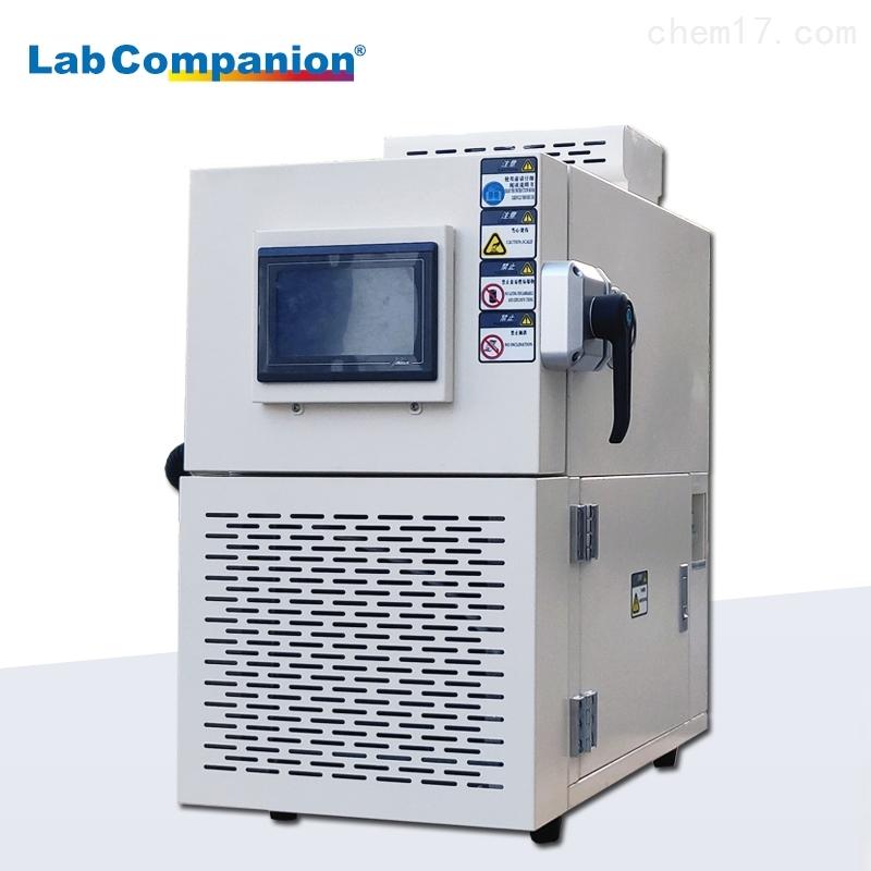 太仓高低温试验箱