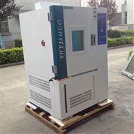 高低温交变湿热试验箱技术参数