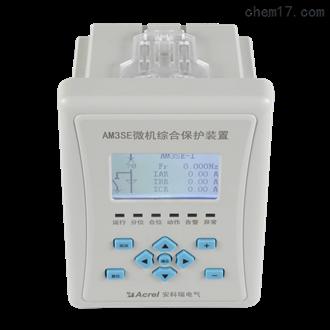AM3SE-I微机继电保护测试仪价格