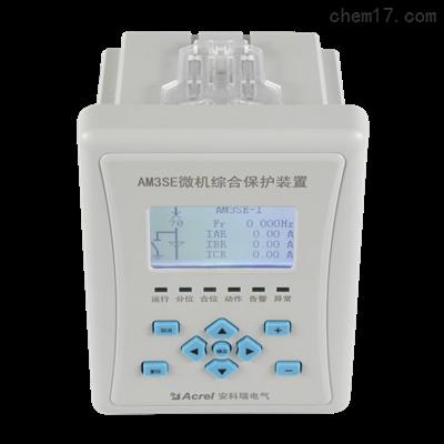 AM3SE-I微機繼電保護測試儀價格