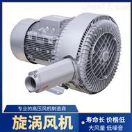 清洗機專用高壓風機
