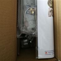 横河EJA120A微差压变送器经销商