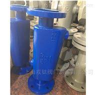 汽水分离器CF41