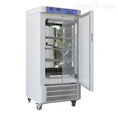 上海新苗智能型80升生化培養箱SPX-80BSH-II