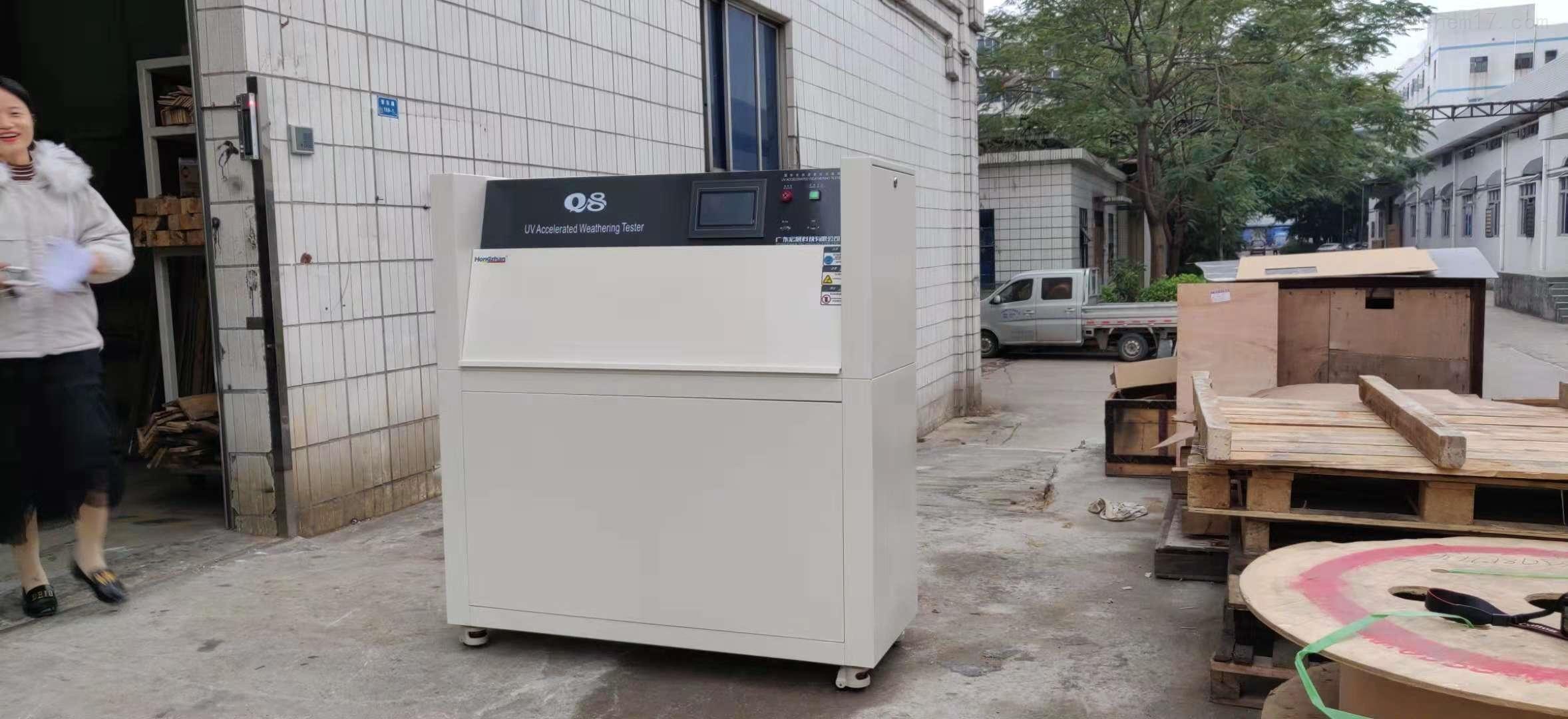 盐雾耐候试验箱