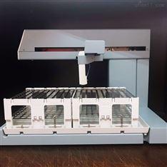 ISCO全自动分部收集器实验室装置