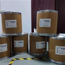 盐酸米诺环素 原料厂家 现货批发