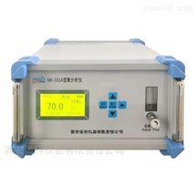 高纯氧气含量分析仪