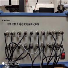多通道电流采集飞安级fa电流功能测试仪