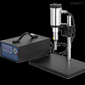JH-500W500w搅拌机超声波设备