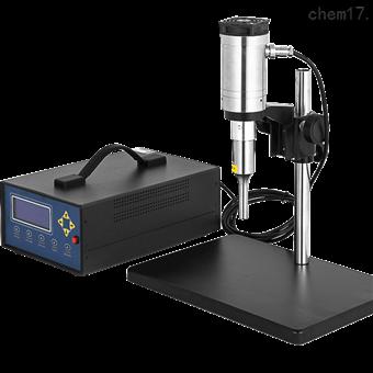 500w搅拌机超声波设备