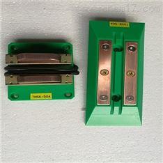 4极带通讯功能AGV充电刷块刷板