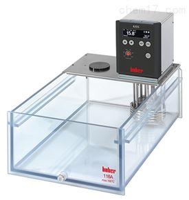 Huber KISS 118A加热型恒温水浴槽体