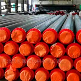 山丹县市政热力供暖聚氨酯地埋式保温管