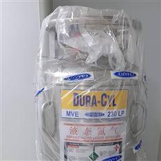 查特焊接绝热气瓶(液氮瓶)230LP