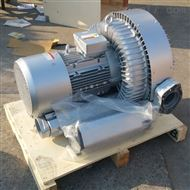 风刀专用高压风机