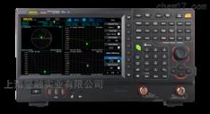 普源RIGOL RSA5065实时频谱分析仪